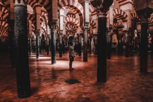Explore Cordoba Spain